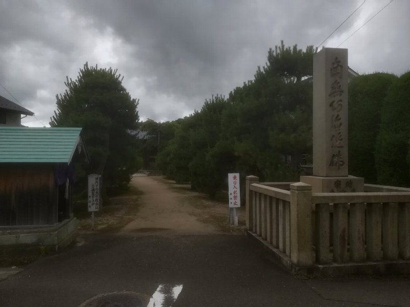 raikougi-tsuruga-005.jpg