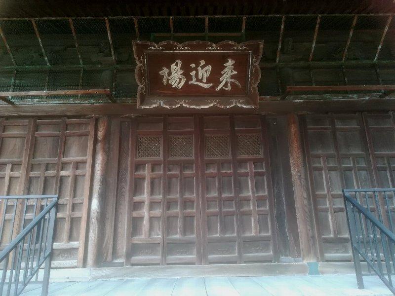 raikougi-tsuruga-016.jpg