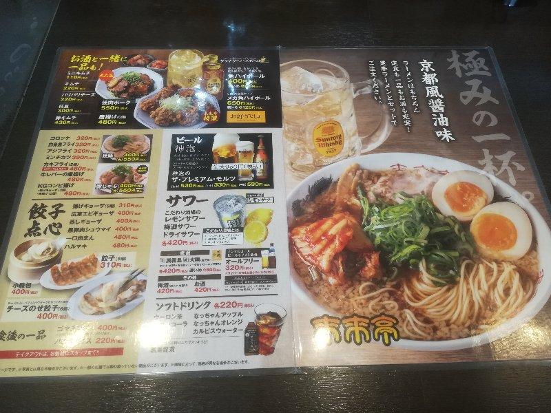rairaitei8-tsuruga-005.jpg
