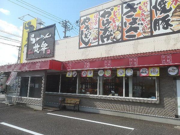 ramensekai4-tsuruga-002.jpg