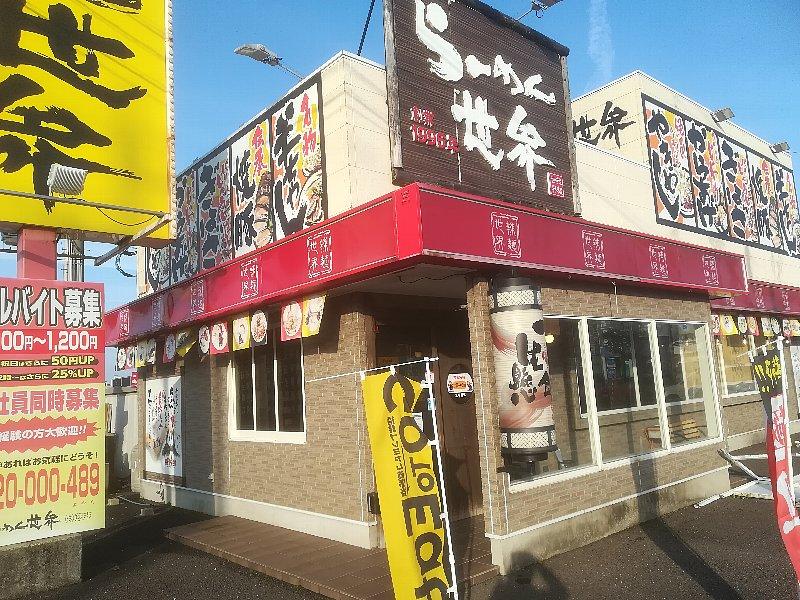 ramensekai5-tsuruga-016.jpg