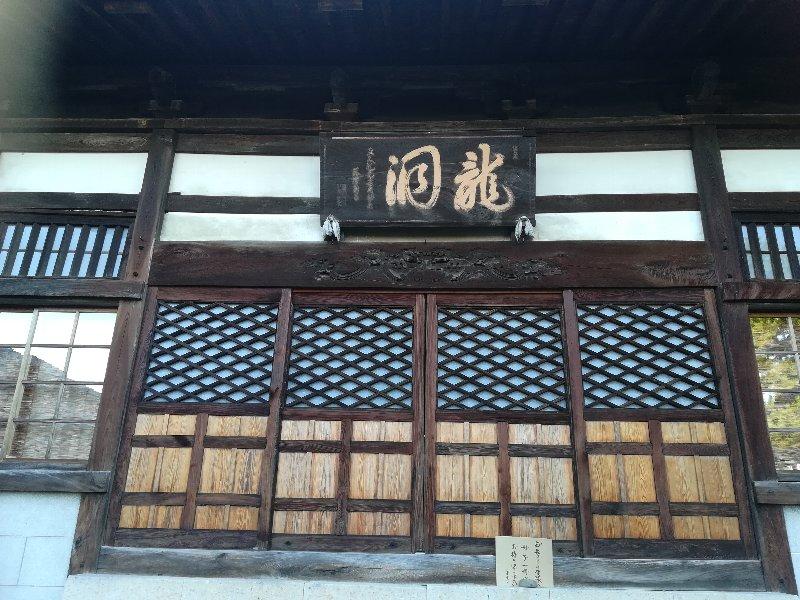 ryumonji-takefu-013.jpg