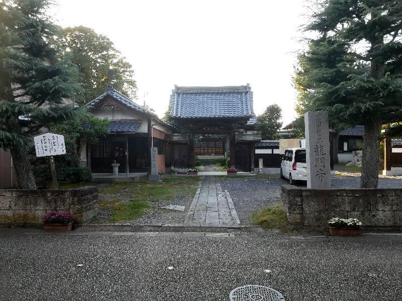 ryumonji-takefu-024.jpg