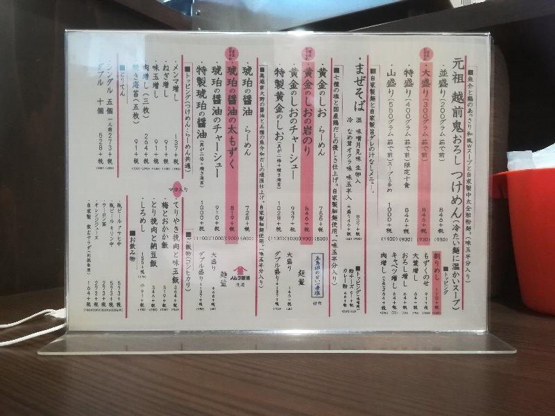 sabanoe2-sabae-002.jpg