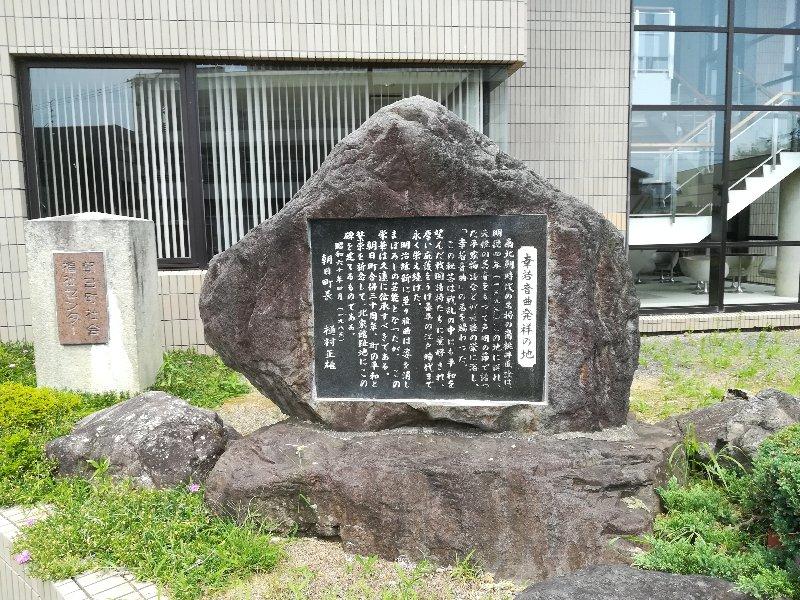 sachiwaka-asahi-002.jpg