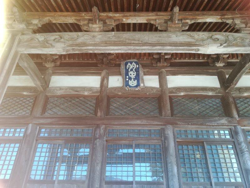 saikouji-sabae-011.jpg