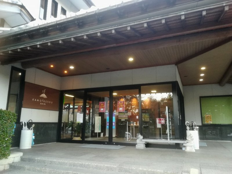 santou-maibara-006.jpg