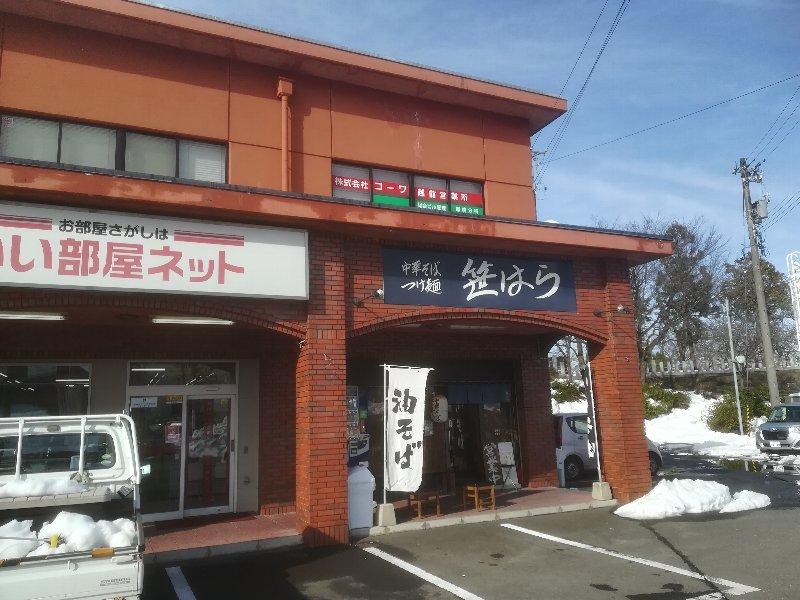 sasahara2-takefu-008.jpg
