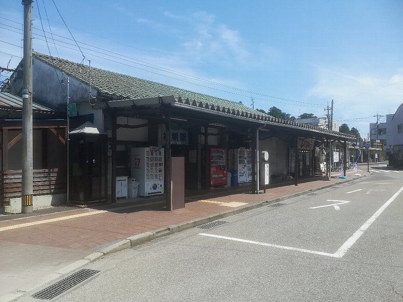 shinmeieki-sabae-012.jpg