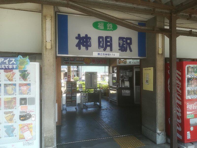 shinmeieki-sabae-013.jpg