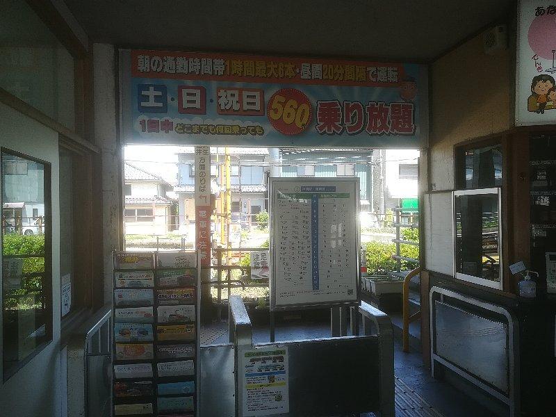 shinmeieki-sabae-015.jpg