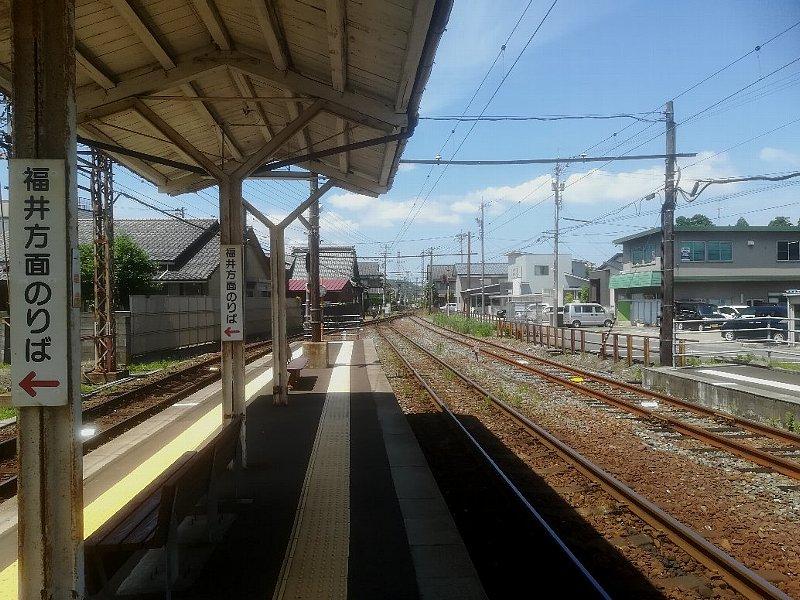 shinmeieki-sabae-023.jpg
