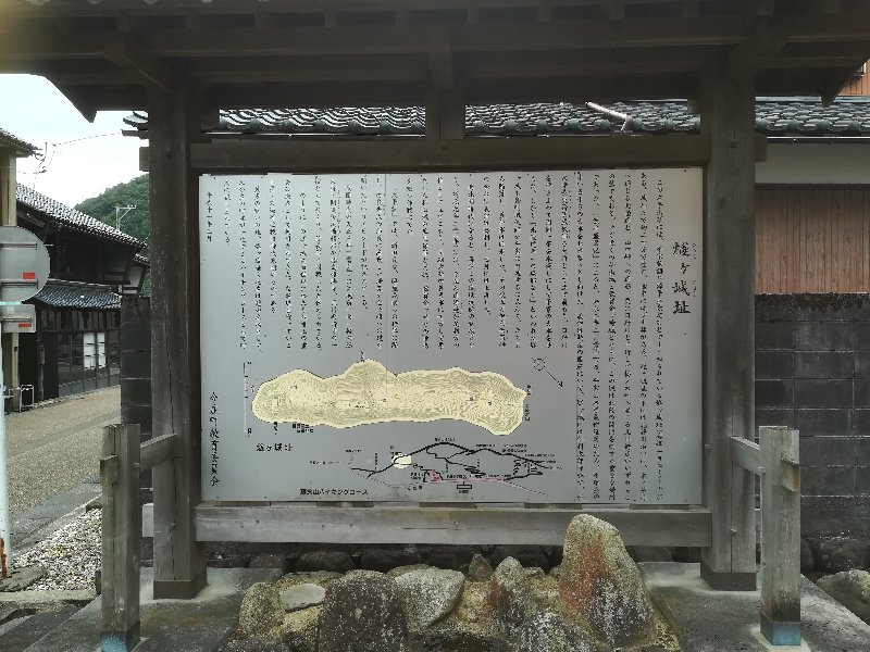 shinrajnjya-imajyo-001.jpg