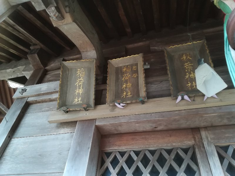 shinrajnjya-imajyo-020.jpg