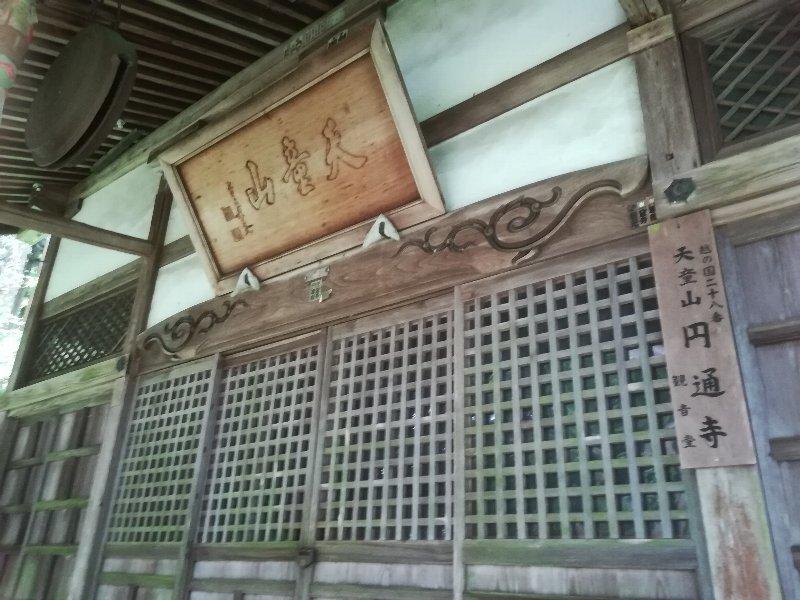 shinrajnjya-imajyo-026.jpg