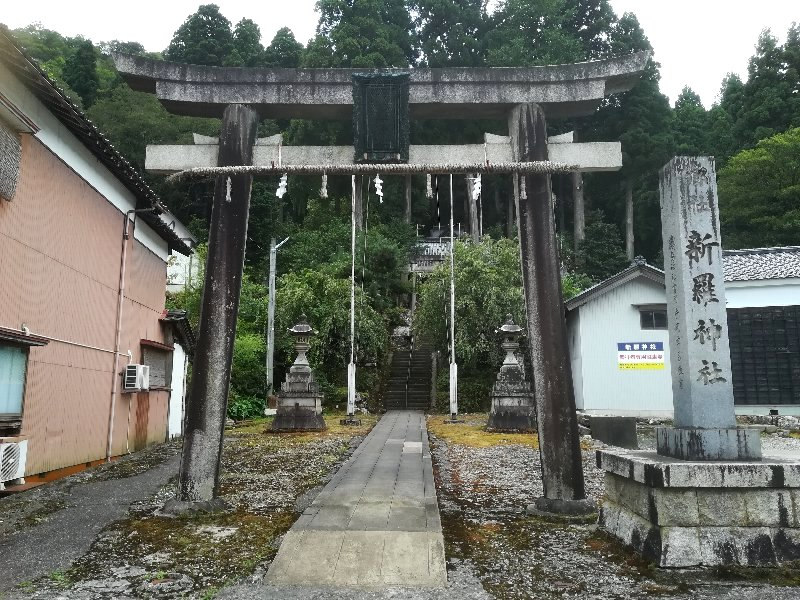shinrajnjya-imajyo-031.jpg