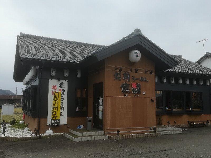 shiotetsu2go2-takefu-018.jpg
