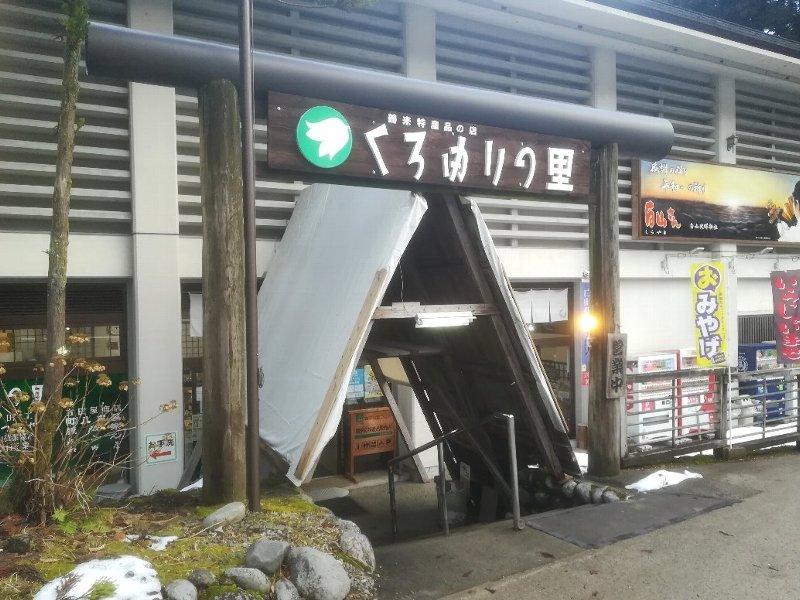 shiroyamahjme-hakusan-031.jpg