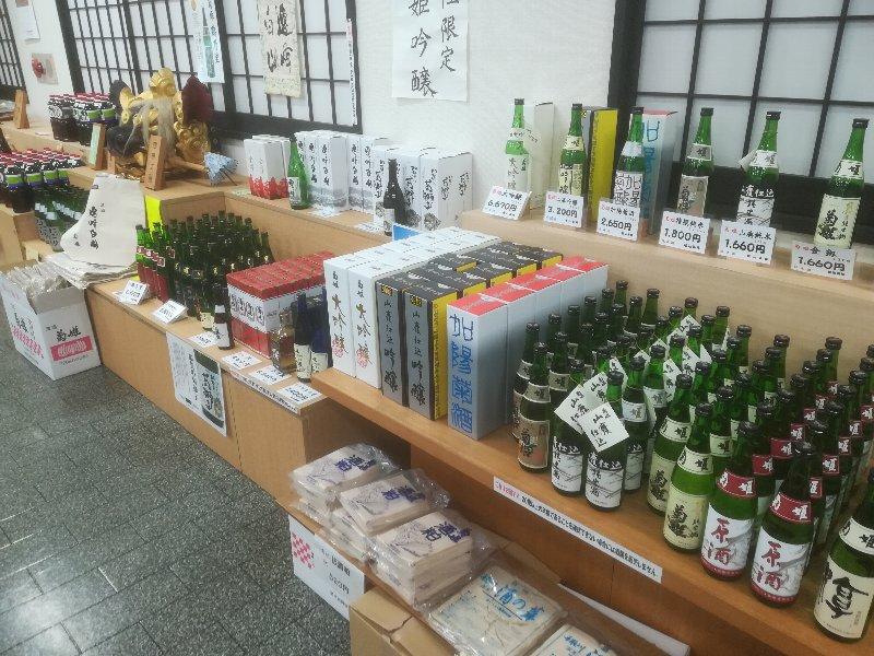 shiroyamahjme-hakusan-033.jpg