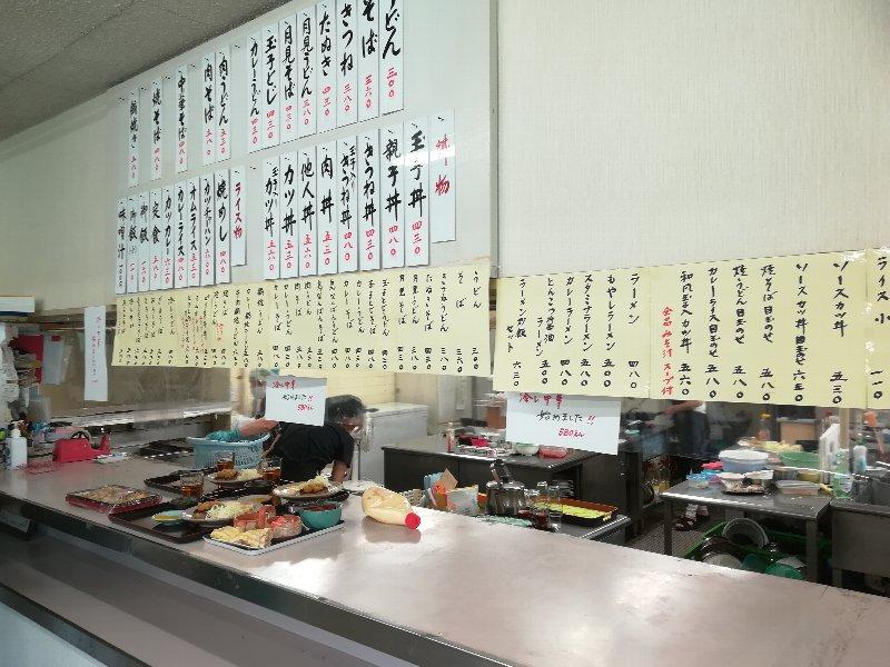 shiyakusho-tsurugai-001.jpg