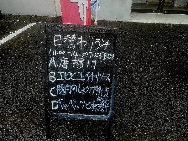 shoryu-tsuruga-012.jpg