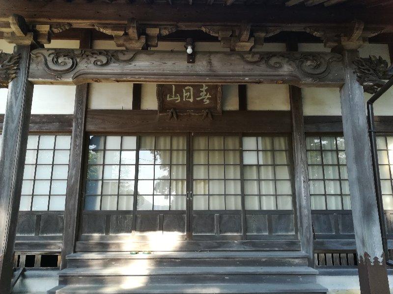 shunkeigi-sabae-011.jpg