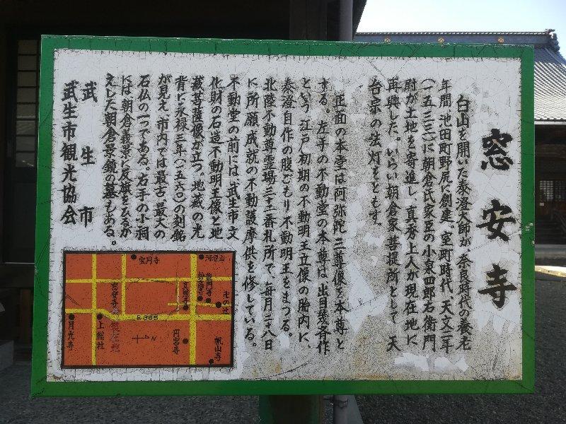 souanji-takefu-012.jpg