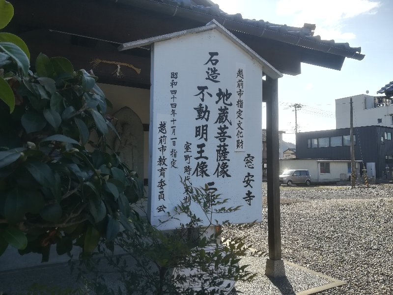 souanji-takefu-019.jpg