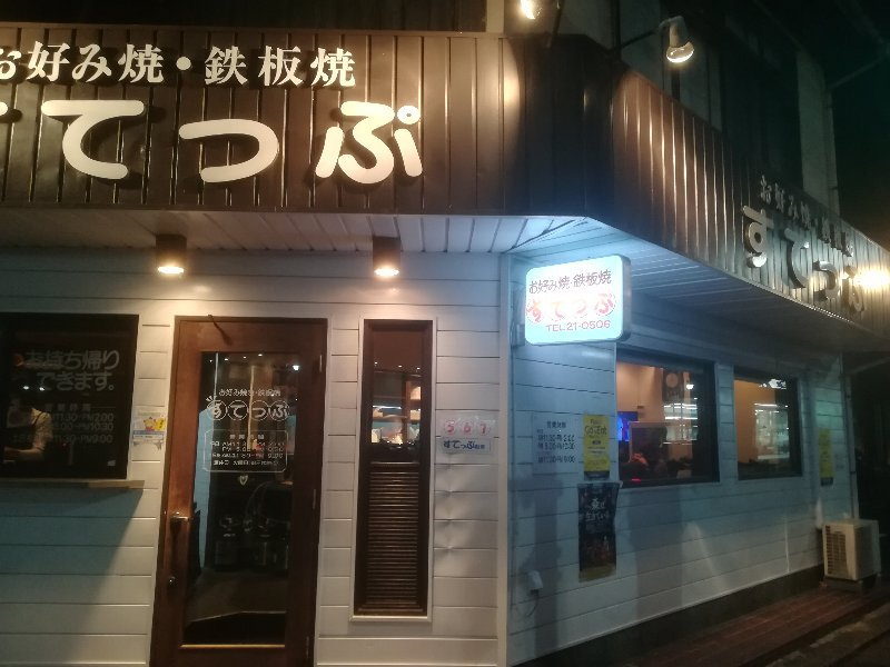 step-tsuruga-021.jpg