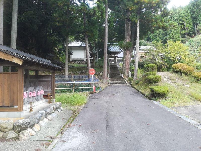 taiouji-wakasa-001.jpg