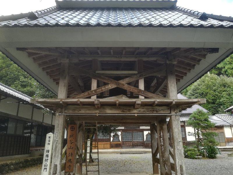 taiouji-wakasa-008.jpg