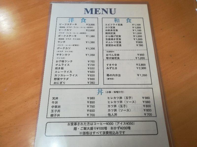 tajima-asahi-003.jpg