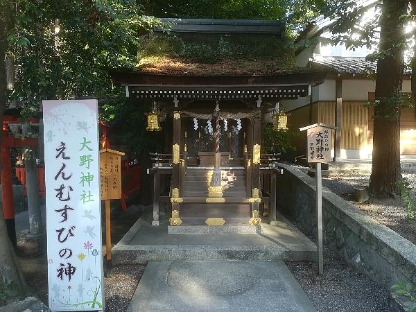 takebejinjya-ootsu-057.jpg