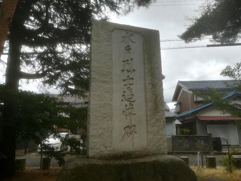 takedakoounsai-tsuruga-012.jpg