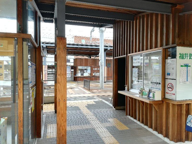 tawaramachi-fukui-002.jpg