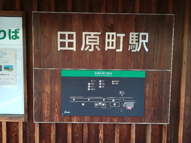 tawaramachi-fukui-003.jpg