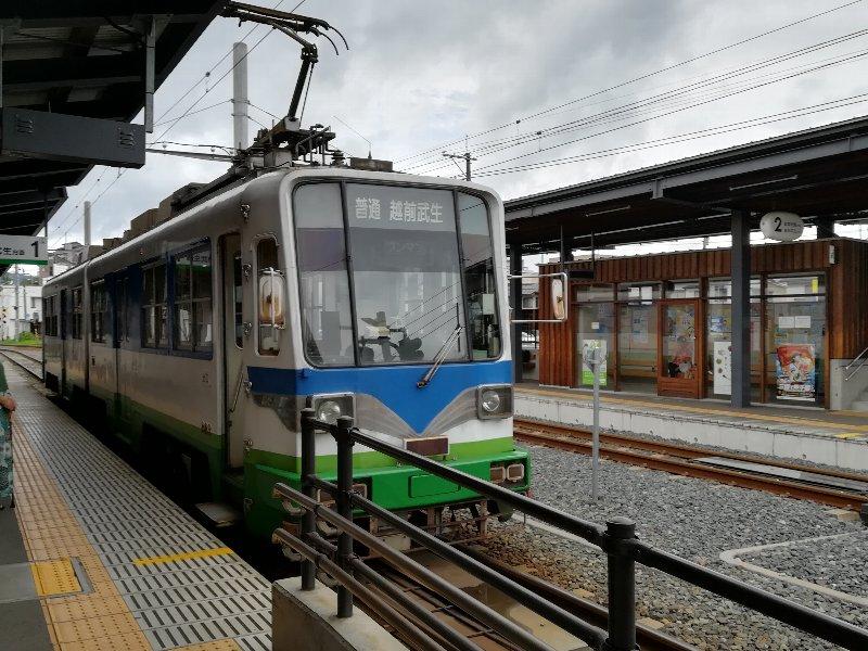 tawaramachi-fukui-009.jpg