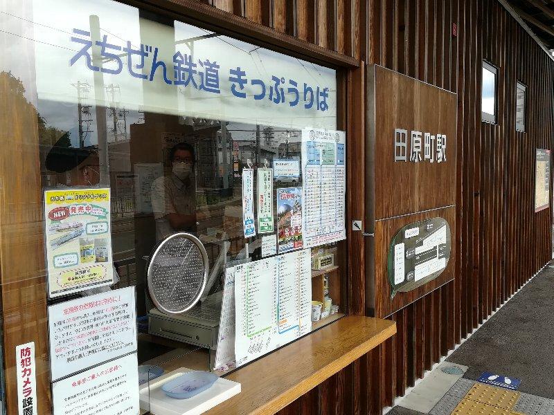 tawaramachi-fukui-012.jpg