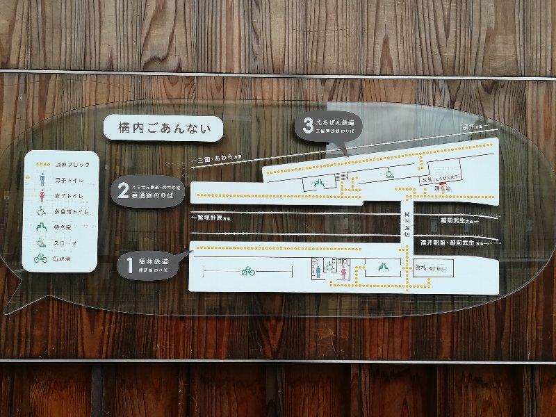tawaramachi-fukui-015.jpg