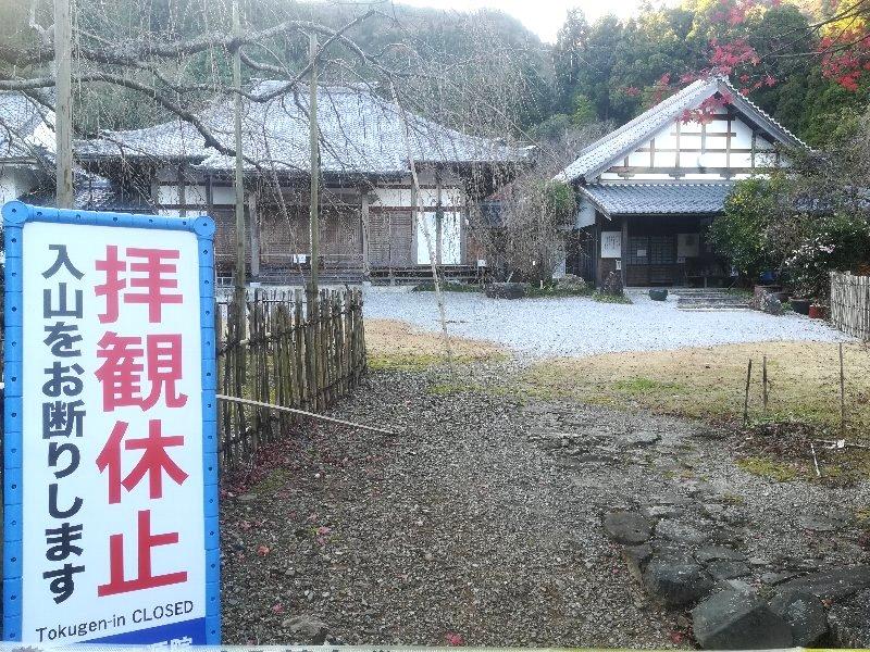 tokugenin-maibara-006.jpg