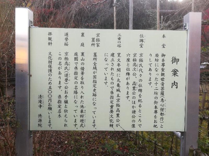tokugenin-maibara-007.jpg