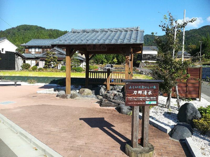 tonashozu-sabae-001.jpg