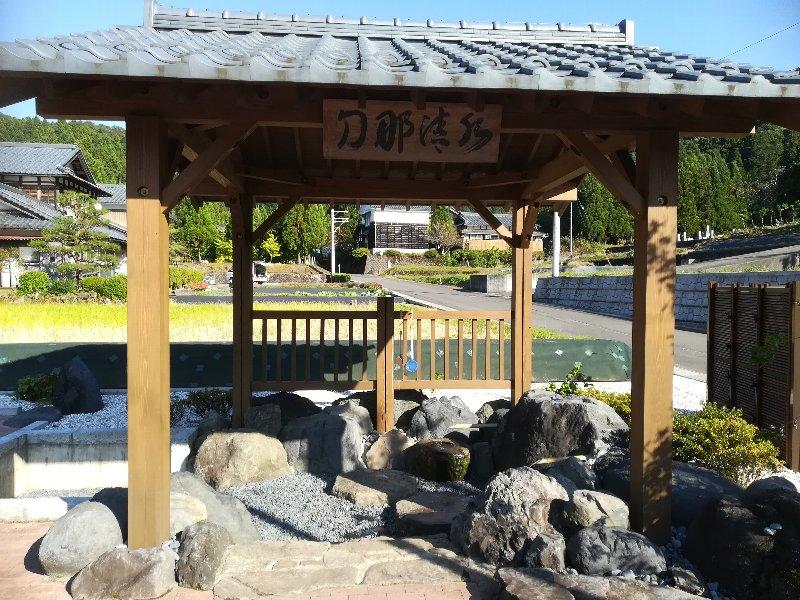 tonashozu-sabae-002.jpg
