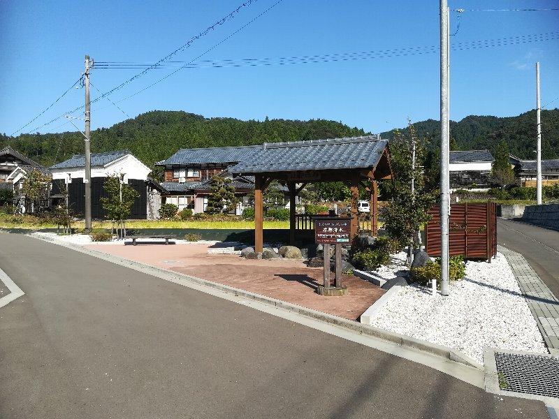 tonashozu-sabae-009.jpg