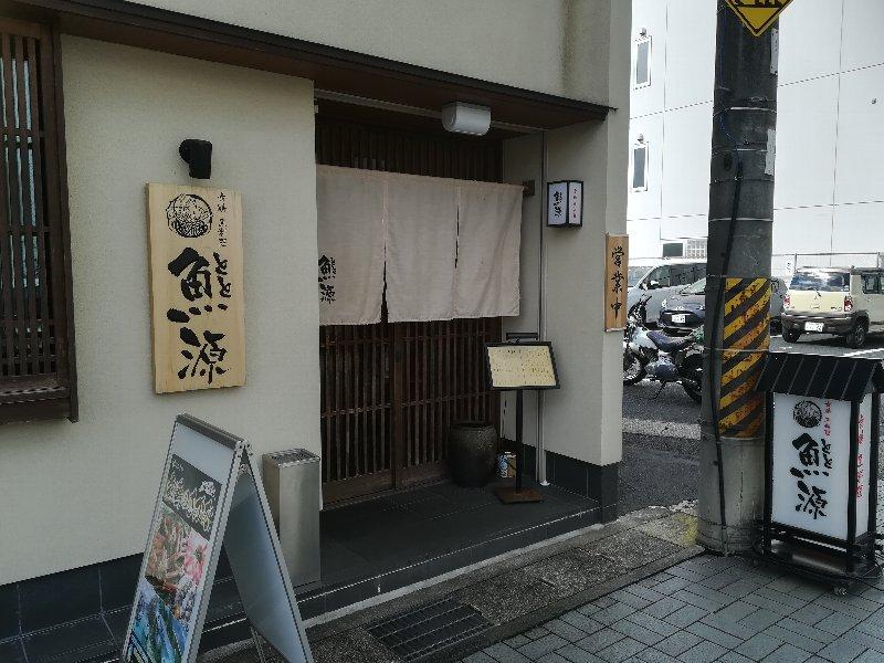 totogen-maizuru-003.jpg