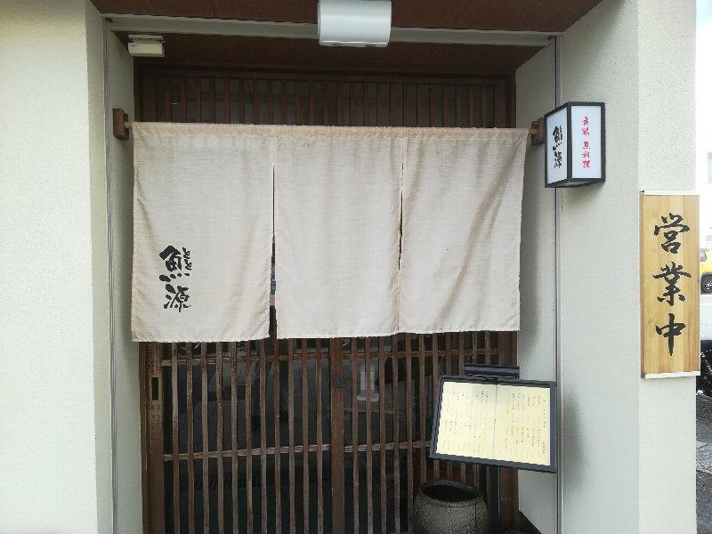 totogen-maizuru-004.jpg