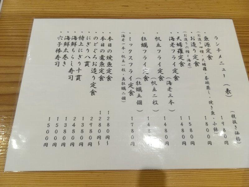 totogen-maizuru-005.jpg