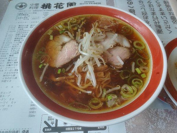 toukaen-tsuruga-022.jpg