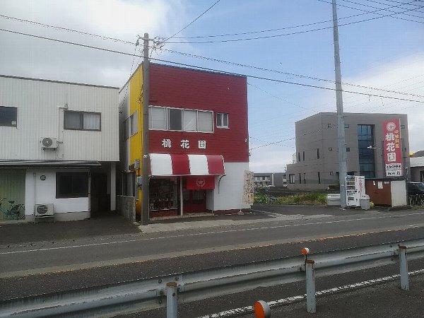 toukaen-tsuruga-026.jpg