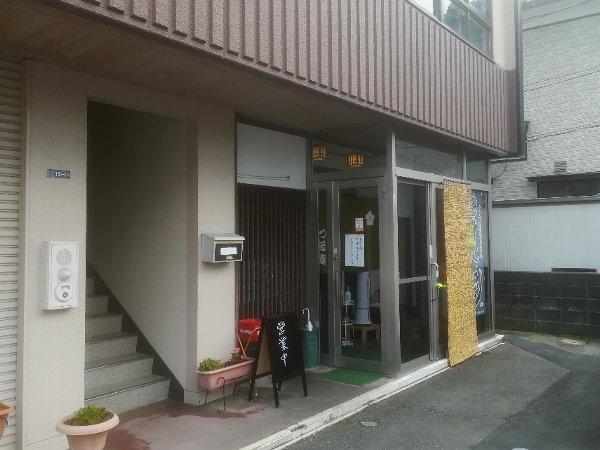 tsuruan-takrfu-001.jpg
